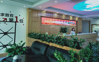 SHENZHEN KAILITE OPTOELECTRONIC TECHNOLOGY CO., LTD