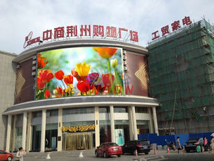 Curved P8 RGB LED Screen , LED Video Wall Outdoor Wide Viewing Angle